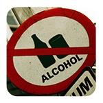 Чистка печени от алкоголя