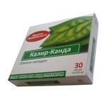 Калир-Канда для похудения